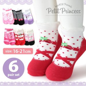 靴下 キッズ 女の子 ソックス 6足セット ラブリー 姫系ソックス まるで靴を履いているみたいで可愛い フェイクシューズ靴下 16-21cm対応サイズ 【送料無料】|box408