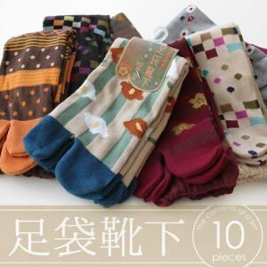 靴下 レディース 足袋 ソックス 10足セット / レトロモダンシリーズ / 22-24cmサイズ / 送料無料|box408