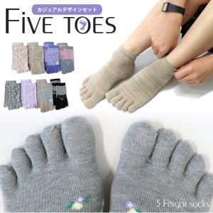 ◆タイプ:5本指靴下ミドル丈(ショート丈) ◆セット数:8足セット ◆サイズ:23〜25cm ◆置き...