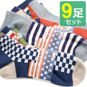 靴下 メンズ 9足セット ミドル ソックス レトロアメリカンデザイン 冷感加工 送料無料|box408