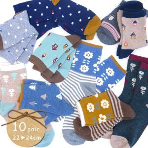 靴下 レディース 花柄やお家・木のモチーフなど温かみのある北欧チックなデザイン 綿混 クルー丈 10足セット 22-24cm 送料無料|box408