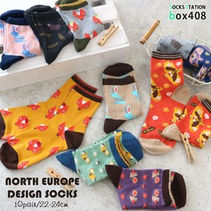 レディース クルー丈 ソックス 北欧や東欧の絵本のような動物デザインの10足セット 22-24cm おしゃれ 靴下|box408