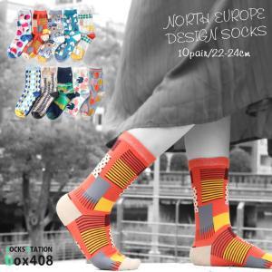 レディース ソックス 絵本のようなカラフルな北欧デザイン ハイクルー丈 10足セット 靴下 クルー 23-25cm|box408