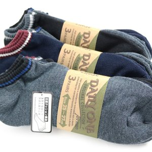 靴下 メンズ ソックス / 足底パイル編み ベーシックカラー 9足セット くるぶし ショート スニーカー丈 / 送料無料|box408