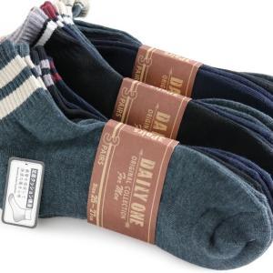 靴下 メンズ ソックス 9足セット / 足底パイル編み ベーシックカラー くるぶし ミドル丈 / 送...