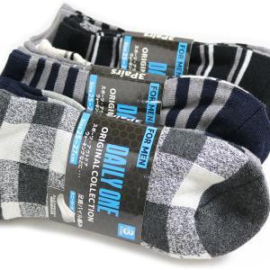 靴下 メンズ 足底パイル編み くるぶし丈 9足セット ベーシックデザイン ショート ソックス 送料無料|box408