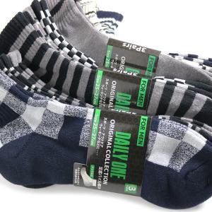 靴下 メンズ ソックス 9足セット / 足底パイル編み ベーシックデザイン くるぶし ミドル丈 / 送料無料|box408