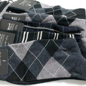 【綿混素材】 靴下 メンズ  ワンランク上のメンズソックス シンプルデザイン 10足セット 【送料無料】|box408