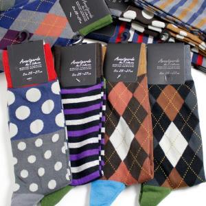 【綿混素材】 靴下 メンズ  ワンランク上のメンズソックス オシャレスタイル 10足セット 【送料無料】|box408