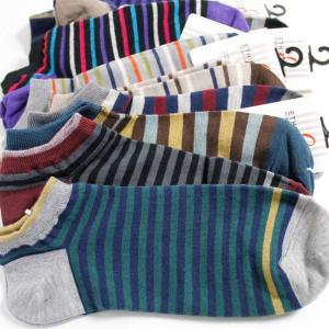靴下 メンズ 上質なメンズソックス ボーダー柄 ショート丈 10足セット 送料無料|box408