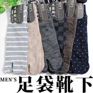 【靴下 メンズ】【足袋靴下】  シンプルデザインの10足セット 【ショートソックス】【送料無料】|box408