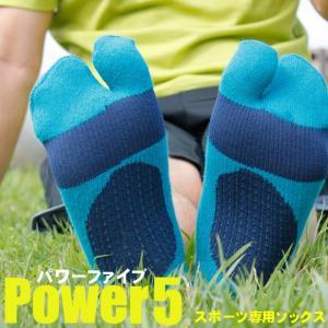 スポーツ専用ソックス / 靴下 メンズ 足袋タイプ 4足セット | 優れたグリップ力と瞬発力を発揮するスポーツソックス / 送料無料|box408