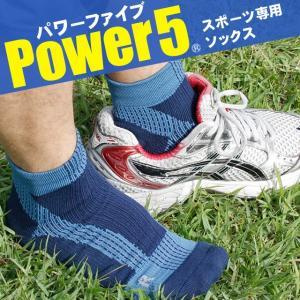 【スポーツ専用ソックス】 靴下 メンズ ソックス | 優れたグリップ力と瞬発力を発揮 ハーフ丈ソックス 4足セット / 送料無料|box408