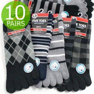 靴下 メンズ 5本指 ソックス / モノトーンカラーの10足セット かかと付きタイプ|box408