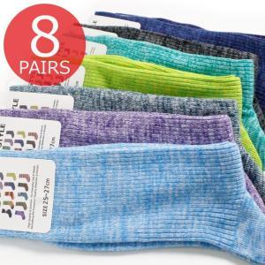 靴下 メンズ ソックス / オシャレなミックスカラー 8足セット クルー丈ソックス|box408