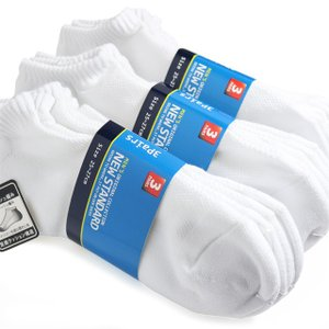 靴下 メンズ ソックス / 足底パイル編み 甲メッシュタイプ 白 9足セット くるぶし ショート スニーカー丈 / ホワイト / 送料無料 box408