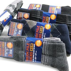 【送料無料】 靴下 暖かい メンズ ソックス あったか厚地パイル毛混素材 モノトーンベーシックシリーズ 10足セット|box408