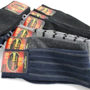 【送料無料】 靴下 暖かい メンズ ソックス 毛混素材であったか シンプルデザイン 10足セット box408