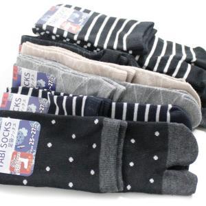 足袋 靴下 メンズ ソックス 和柄パターン クルー丈(短めのクルー丈) 10足セット 【送料無料】|box408