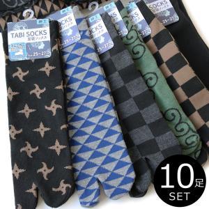 足袋 靴下 メンズ ソックス 和柄パターン ショート丈(くるぶし丈) 10足セット 【送料無料】|box408