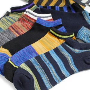 靴下 メンズ ソックス MIXカラー ショート丈(くるぶし丈) 10足セット 【送料無料】 box408