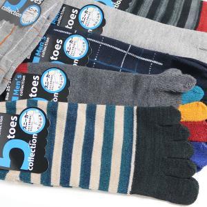 靴下 メンズ 5本指 ソックス 8足セット ベーシック ショート丈(くるぶし丈) 送料無料|box408