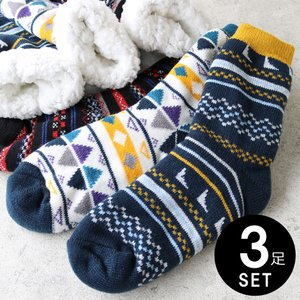 靴下 暖かい メンズ ソックス 内側ボア素材であったか 3足セット ネイティブ柄 ルームソックス / 送料無料|box408