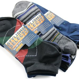 靴下 メンズ くるぶし ショート ソックス アースカラーシリーズ 9足セット / 送料無料 box408