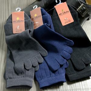 靴下 メンズ 5本指 ビジネス ソックス / シルケット加工 / 送料無料|box408