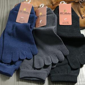 靴下 メンズ 5本指 ソックス 無地 ビジネス シルケット加工 送料無料|box408