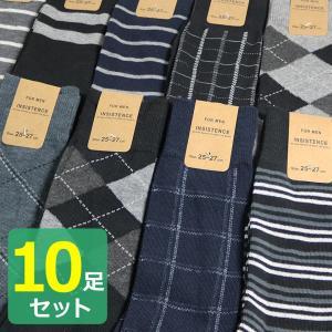 靴下 メンズ ソックス 10足 セット ベーシックシリーズ 送料無料|box408