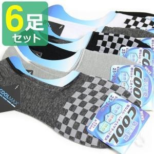 COOLMAX (クールマックス) 吸水速乾性能 靴下 メンズ フットカバー ソックス 6足セット 無地&チェックデザイン / 送料無料|box408