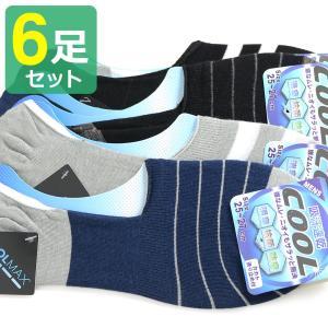靴下 メンズ フットカバー ソックス 6足セット ボーダーデザイン COOLMAX (クールマックス) 吸水速乾性能 / 送料無料|box408