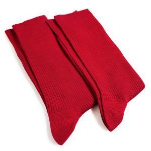 靴下 メンズ 2足セット 赤のチカラ ソックス 25-27cm 絹-シルク糸使用-|box408