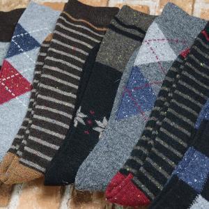 靴下 あったか メンズ ソックス 暖かい 毛混素材 カジュアルデザイン 8足セット 送料無料|box408