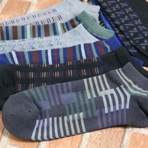 靴下 メンズ 9足セット キレイめカジュアルデザイン くるぶし ショート ソックス 送料無料|box408