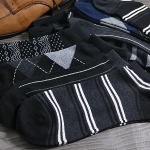 靴下 メンズ 9足セット モノトーンシック くるぶし ショート ソックス 送料無料|box408