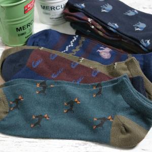 靴下 メンズ 9足セット アニマルデザイン くるぶし ショート ソックス 送料無料|box408