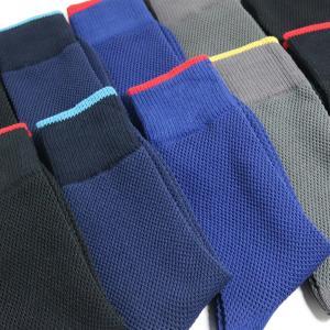 〇常識破りのスーパーメッシュ。通気性バツグンのメッシュ素材を使用。大きい編み目が特徴です。 〇丈の長...