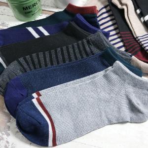 靴下 メンズ 10足セット 通気性・伸縮性の優れた ワッフル編み くるぶし ショート ソックス 送料...