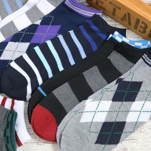 靴下 メンズ 10足セット カジュアルデザイン くるぶし ショート ソックス 送料無料|box408