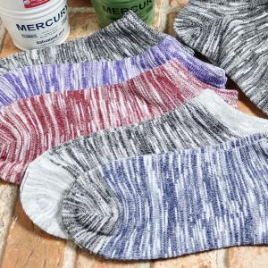 靴下 メンズ 10足セット スラブMIXカラー くるぶし ショート ソックス 送料無料|box408