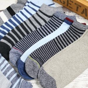 靴下 メンズ 9足セット 杢調MIXカラー くるぶし ショート ソックス 送料無料|box408