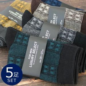 靴下 メンズ 5足セット Dパターン ビジネス柄 ショート クルー丈 ソックス 25-27cm 送料無料|box408