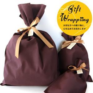 大切な方への贈り物に! 有料ラッピングサービス 不織布とギフトカードのセット 誕生日 プレゼント|box408