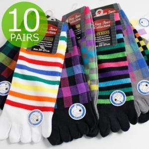【5本指靴下】【メンズソックス】使いやすいカジュアルデザインの10足セット | 靴下 メンズ | 5本指ソックス|box408