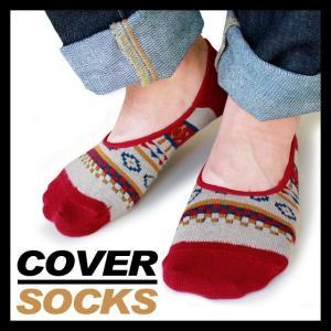 靴下 メンズ 送料無料 フットカバー ソックス ネイティブ柄 5足セット|box408
