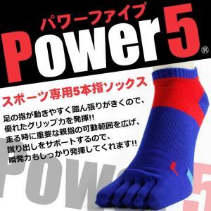 メンズ 靴下 5本指 スポーツ専用 ソックス 4足セット|box408