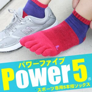 スポーツ専用 5本指 ソックス レディース 靴下 4足セット|box408