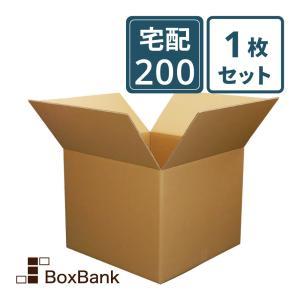 【お知らせ】  「法人限定商品」は、お届け先が法人名のお客様のみご注文可能な商品です。 ご注文時の「...